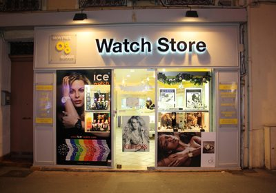 WATCH STORE